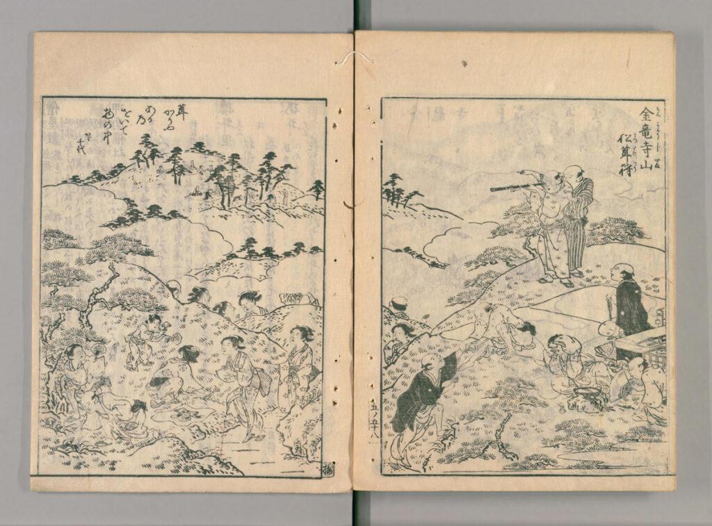 きのこは縄文時代から現代まで続く日本人の「食」のパートナー