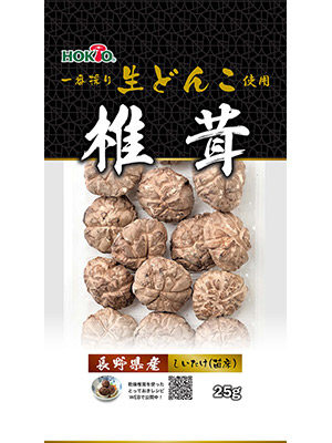 """""""一番採り生どんこ""""を使用した乾燥椎茸。柄がカットしてあるため、様々な料理に手軽にご使用いただけます。"""