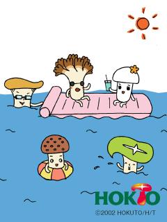 「海水浴」
