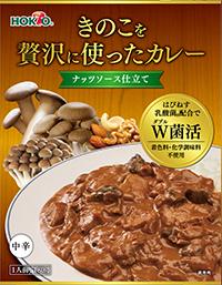 3種のナッツを使用。まろやかでコクのあるソースに。