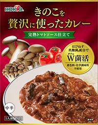 信州産のトマト使用。旨味成分を引き出し、バターでマイルドで芳醇な味に。