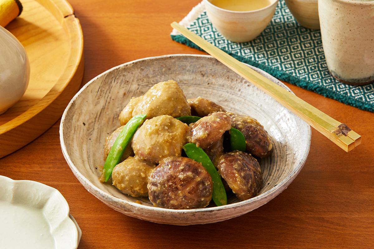 生どんこと里芋の煮っころがし~柚子味噌風味~